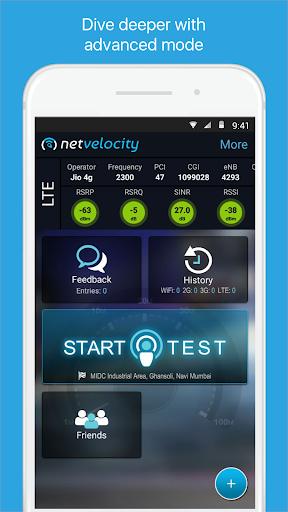 NetVelocity скриншот 2