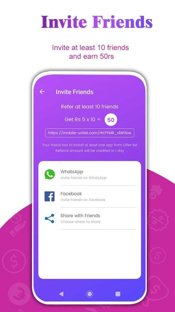Free Mobile Recharge screenshot 3