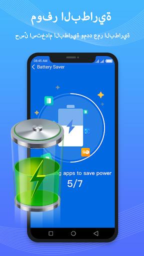 Phone Master-  المهملات, قفل التطبيقات, معزز الهف 7 تصوير الشاشة