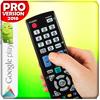 Tv remote control أيقونة