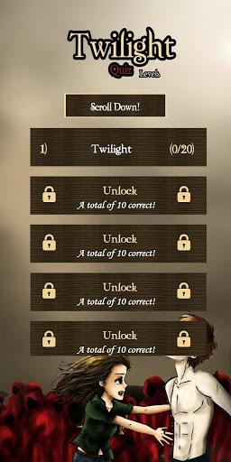 مسابقة الشفق 4 تصوير الشاشة