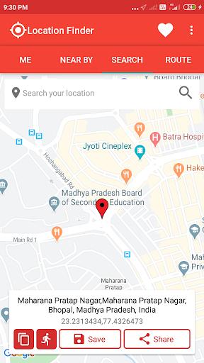 Location Finder 5 تصوير الشاشة