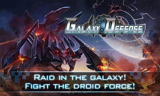 Galaxy Defense 2 تصوير الشاشة