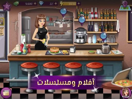 ملكة الموضة: لعبة قصص و تمثيل 10 تصوير الشاشة