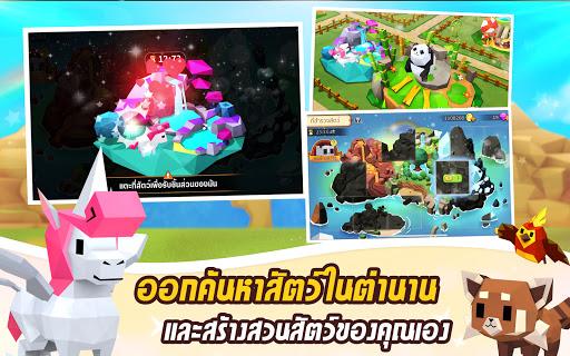 Garena Fantasy Town - ฟาร์มสนุกสุดคิวบ์ screenshot 12