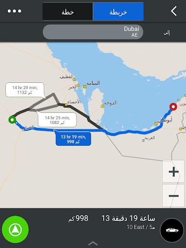 تطبيق CoPilot GPS للملاحة ومعرفة حركة المرور 13 تصوير الشاشة