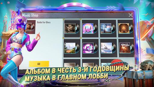СОТНЯ РИТМОВ PUBG MOBILE скриншот 6