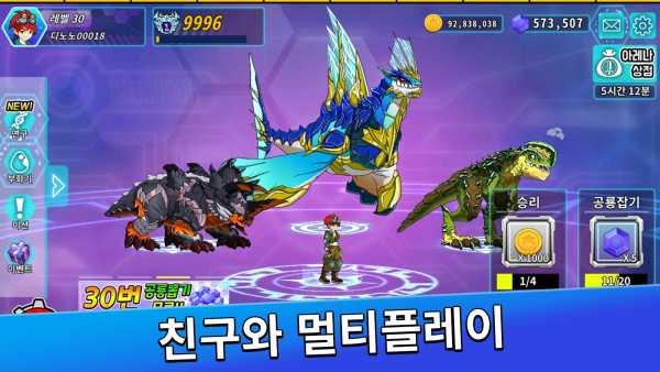 공룡 배틀: 레전다이노 screenshot 5