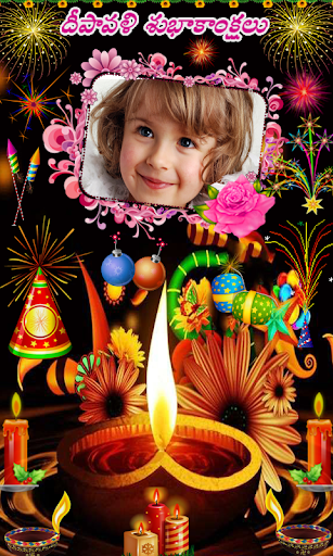 Diwali Photo Frames 2020 screenshot 4