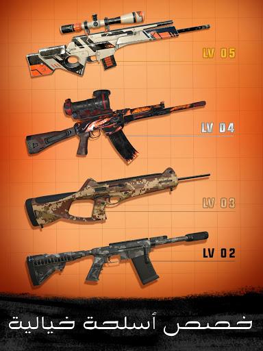 Sniper 3D Assassin®: Free Games 6 تصوير الشاشة