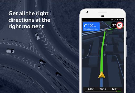 Yandex.Navigator 1 تصوير الشاشة