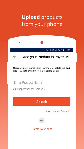 Paytm Mall Store Manager скриншот 7