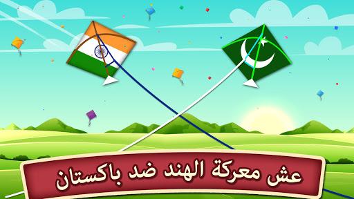 الهند مقابل باكستان طائرة ورقية تطير 1 تصوير الشاشة