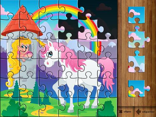 Kids' Puzzles 10 تصوير الشاشة
