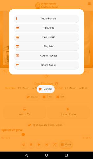 Sri Bhaini Sahib Official screenshot 13