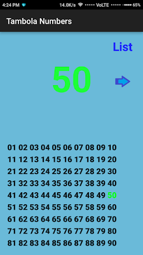 Tambola Numbers 3 تصوير الشاشة
