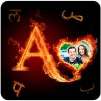 অগ্নি টেক্সট ফটো ফ্রেম on 9Apps