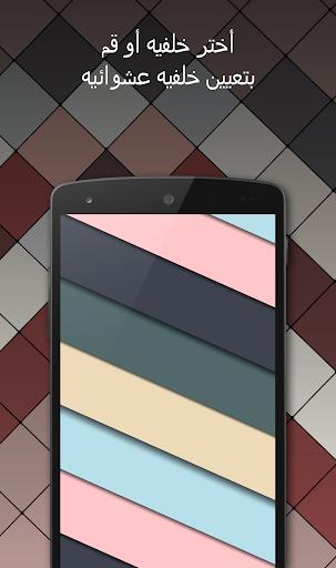Tapet تابت- خلفيات عالية الدقه 7 تصوير الشاشة