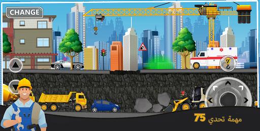 عالم البناء- لعبة بناء المدينة 1 تصوير الشاشة