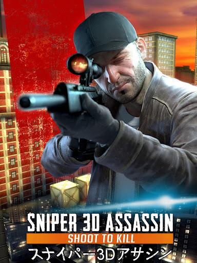 スナイパー3Dアサシン:無料シューティングゲーム screenshot 5