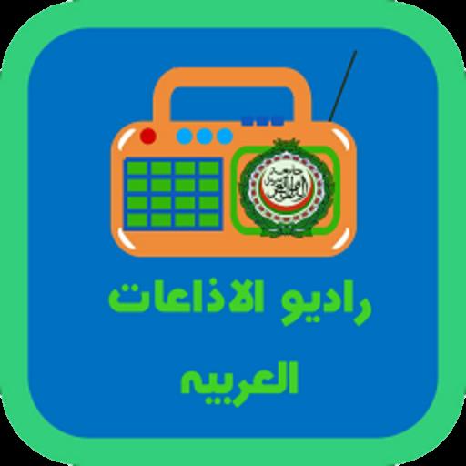 راديو الاذاعات العربية أيقونة