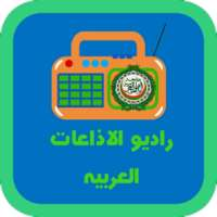 راديو الاذاعات العربية on 9Apps