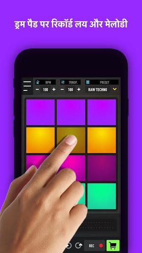 MixPads - Drum pad machine & DJ Audio Mixer 5 تصوير الشاشة