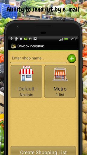 Shopping List screenshot 5