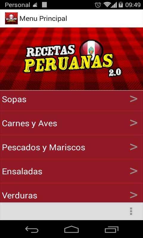 Recetas Peruanas 2.0 screenshot 1