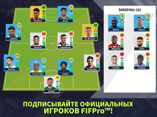 Dream League Soccer 2021 скриншот 19