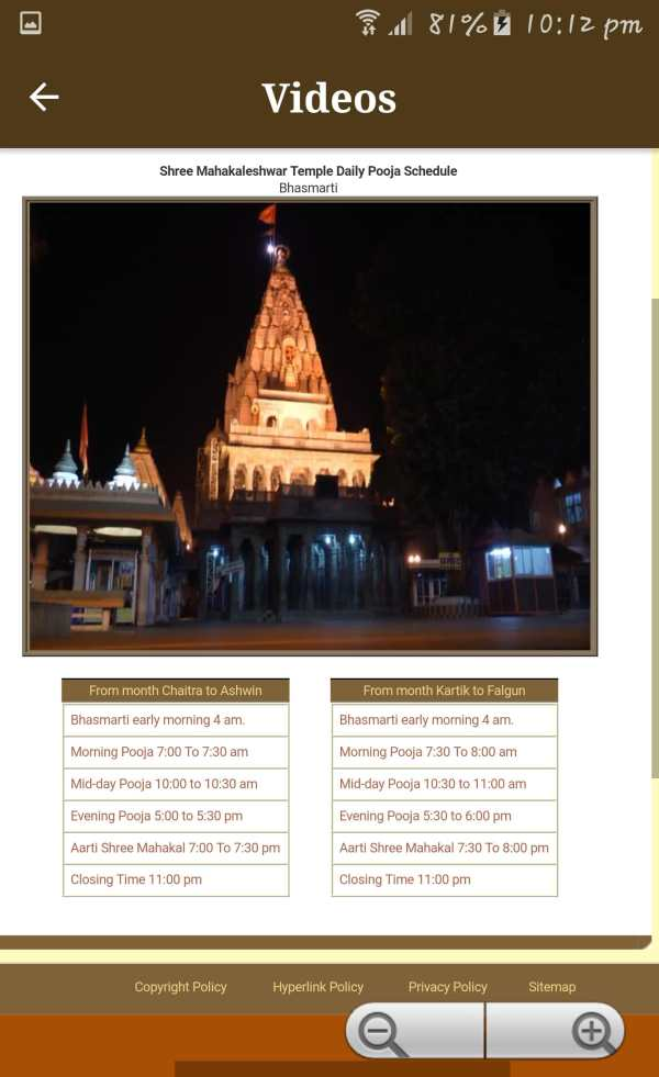 Shree Mahakaleshwar Darshan screenshot 2