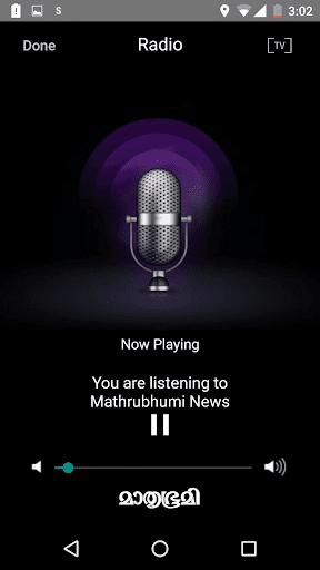Mathrubhumi screenshot 6