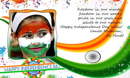 Happy Independence Day Frames screenshot 2