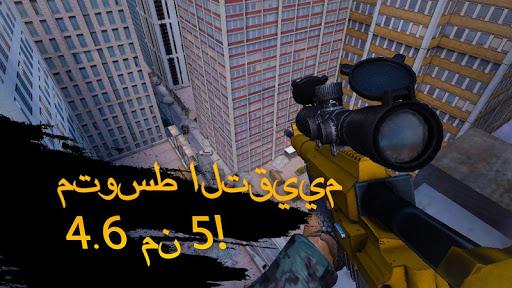 قوة الرصاص 5 تصوير الشاشة