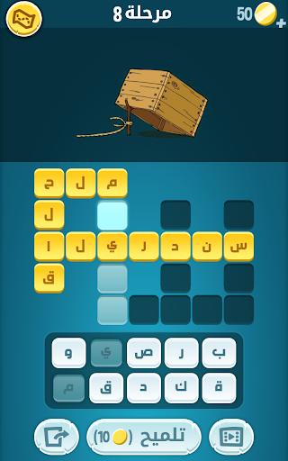 كلمات كراش - لعبة تسلية وتحدي من زيتونة 13 تصوير الشاشة