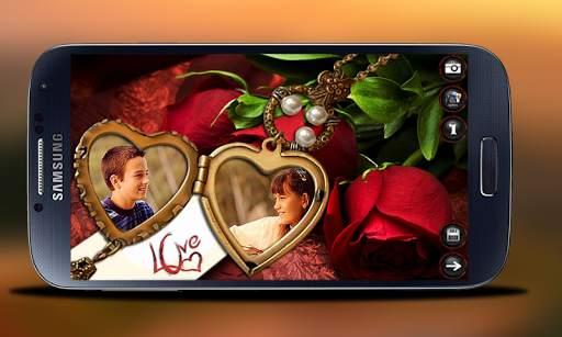 الإطار الحب المنجد صور screenshot 8