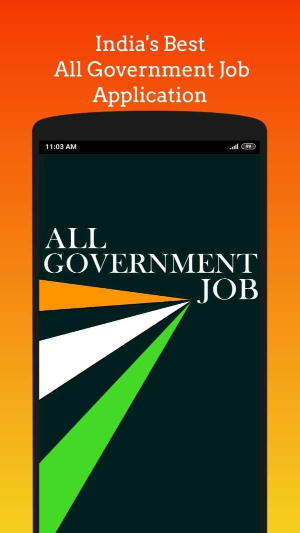 Government job - Govt Job alert (Sarkari Naukri) screenshot 1