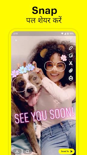 Snapchat स्क्रीनशॉट 1