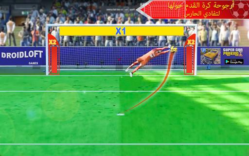 كرة قدم كرة القدم فليك كأس العالم 4 تصوير الشاشة