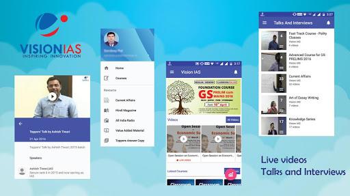 VISION IAS скриншот 9