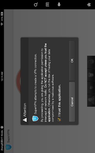 SuperVPN Pro screenshot 4