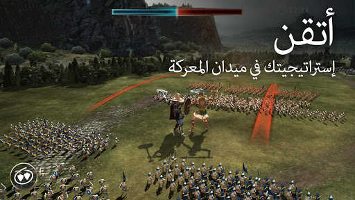 Dawn of Titans - لعبة إستراتيجيات حرب ملحمية 1 تصوير الشاشة