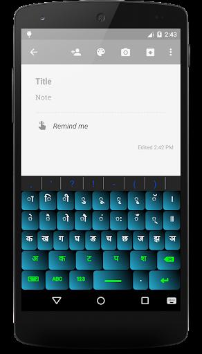 Hindi Keyboard for Android screenshot 2