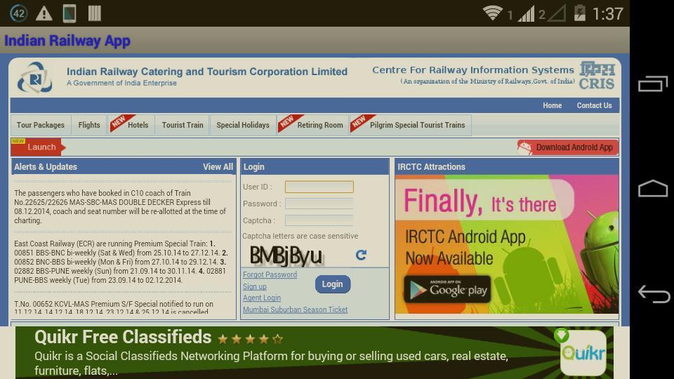 Indian Railway 10 تصوير الشاشة