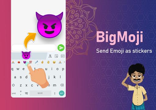 Bangla Keyboard - ফাটাফাটি বাংলা কিবোর্ড screenshot 5