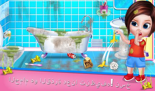 تنظيف المنزل - تنظيف المنزل لعبة بنات 10 تصوير الشاشة