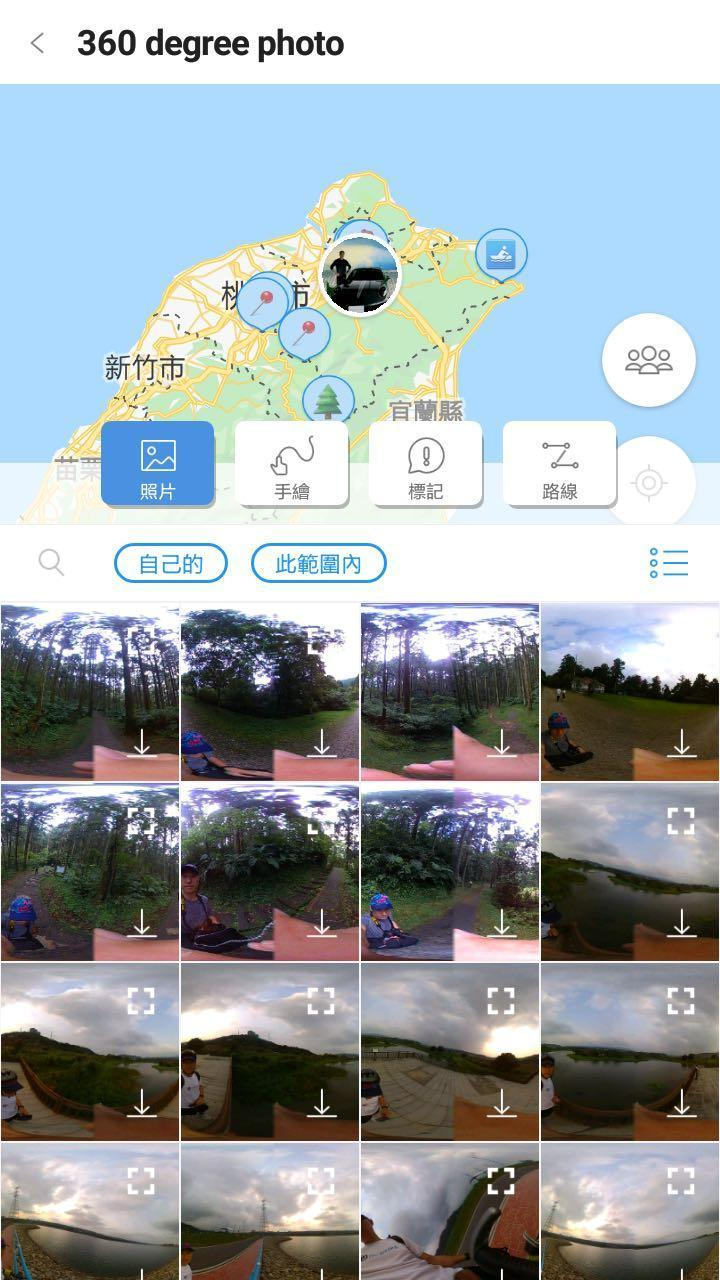 OTCam360 screenshot 6