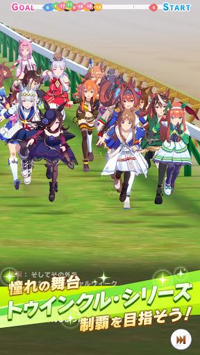 ウマ娘 プリティーダービー screenshot 3