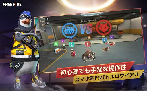 Garena Free Fire: 狂暴戦場 screenshot 4