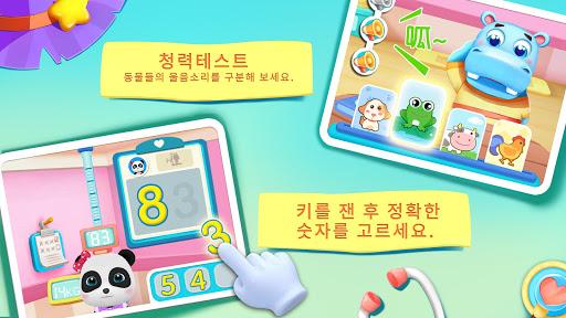 신기한 버스놀이 - 베이비버스 screenshot 4